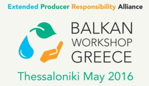 balkan-workshop