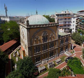 Αποτέλεσμα εικόνας για Γενί τζαμί Θεσσαλονίκης