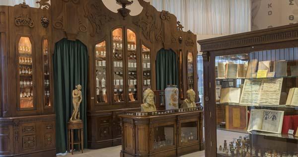 pharmacymuseum