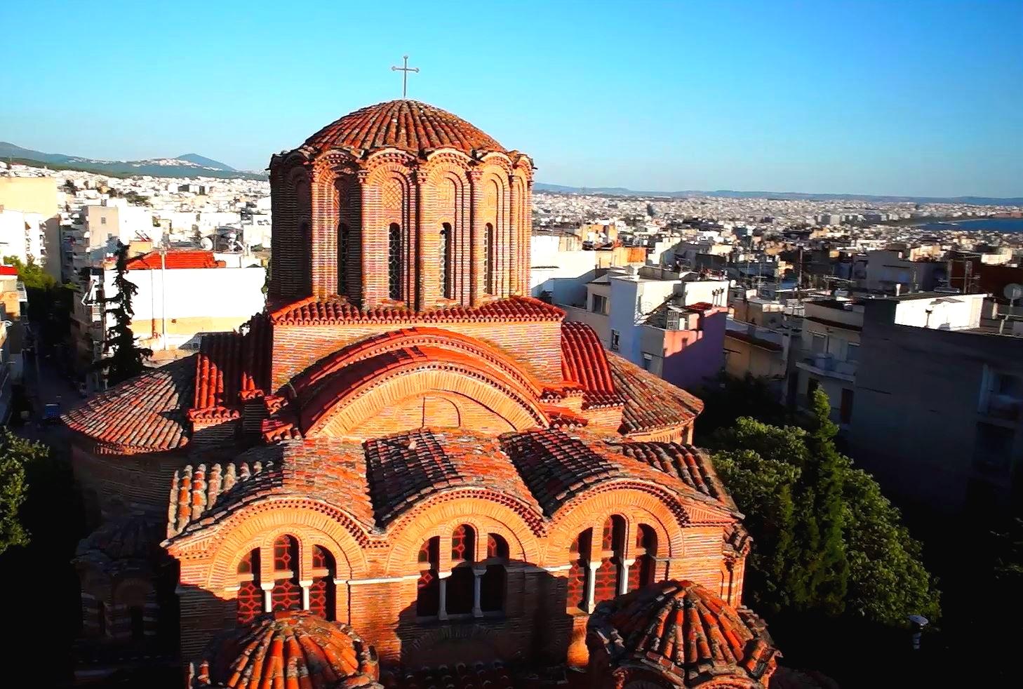 Εκκλησία Αγίων Αποστόλων