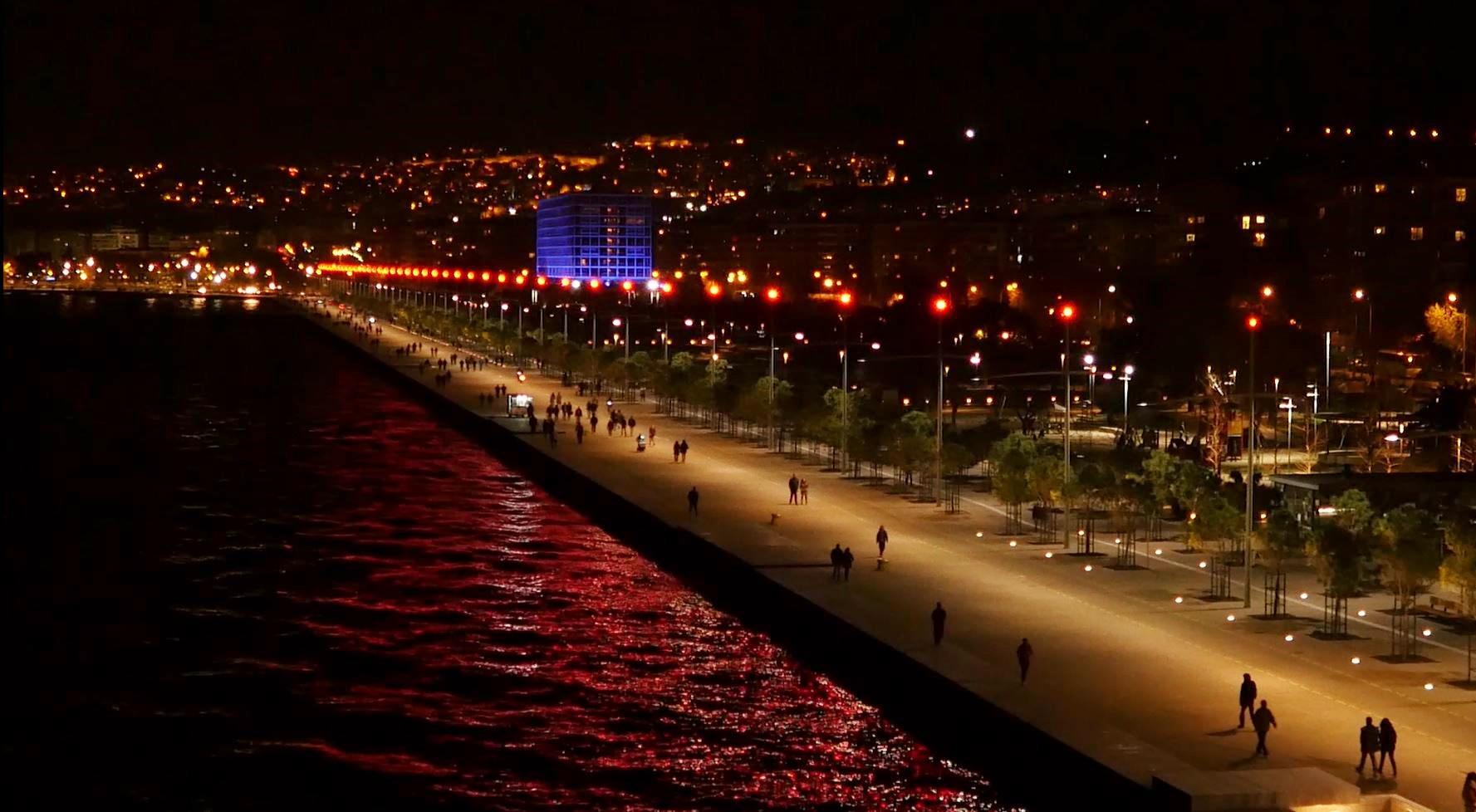 Παραλία - Waterfront