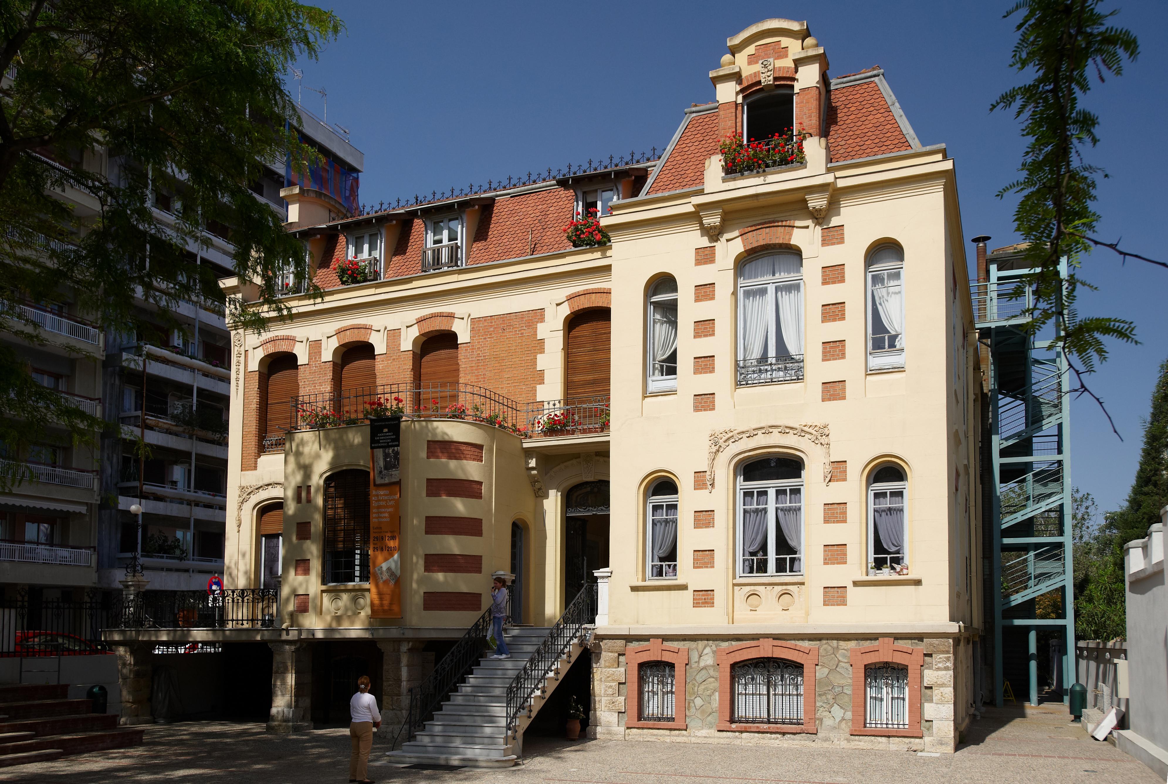 Βίλα Καπαντζή - Villa Kapanci