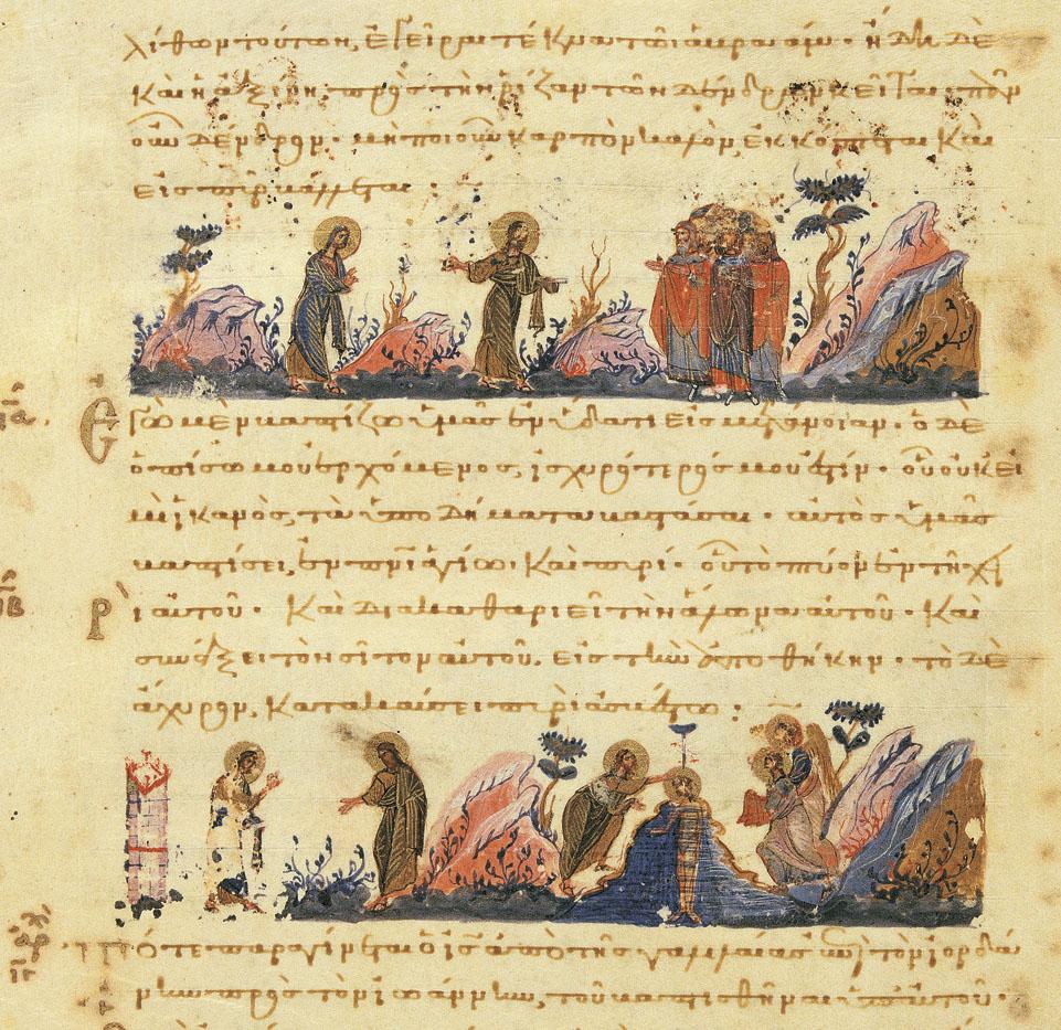 Αποτέλεσμα εικόνας για Βιβλιοθήκες και Συλλογές χειρογράφων και εγγράφων στην Ελλάδα