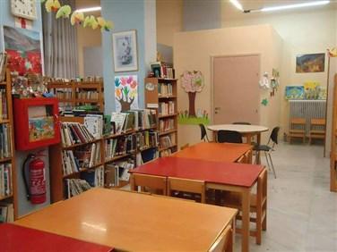 Παιδική Δημοτική Βιβλιοθήκη Δελφών