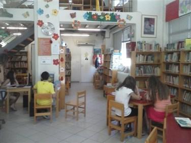 Παιδική Δημοτική Βιβλιοθήκη Καλλιθέας