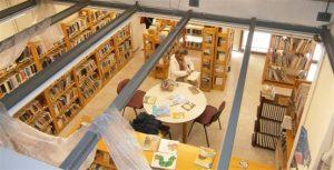 Δημοτική Βιβλιοθήκη 40 Εκκλησιών