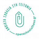 OpenSchoolsThess_logo_and_url_round_green_preview