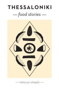 Food-Stories1