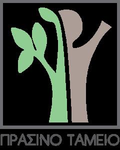 Πράσινο Ταμείο
