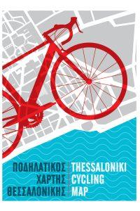 SKG-Bike-Map
